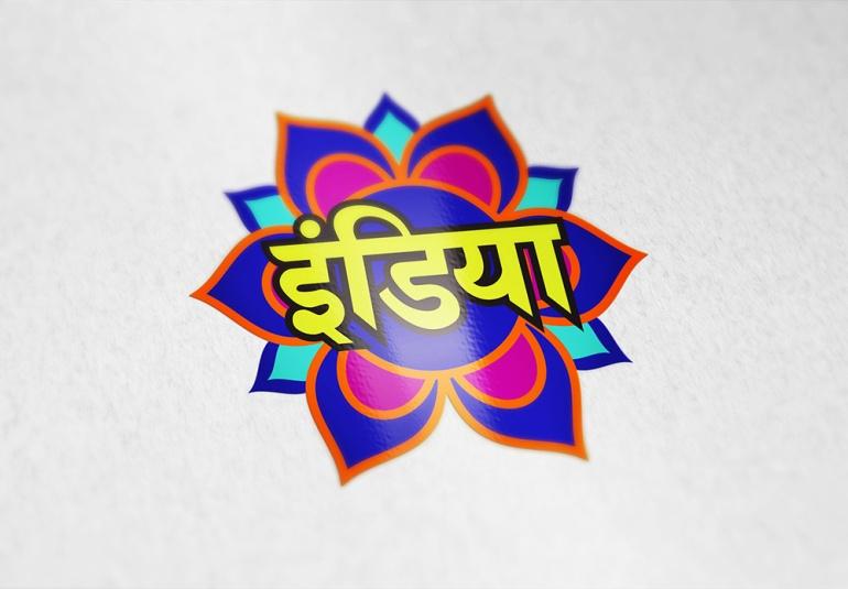 AB India (9)