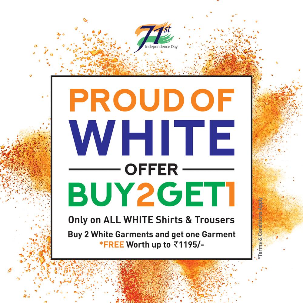 Hashtag White Offer (1)