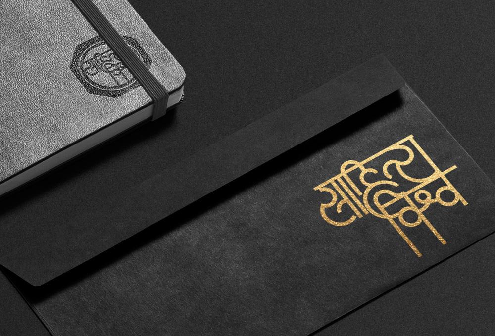 Sahitya-Vishwa (3)