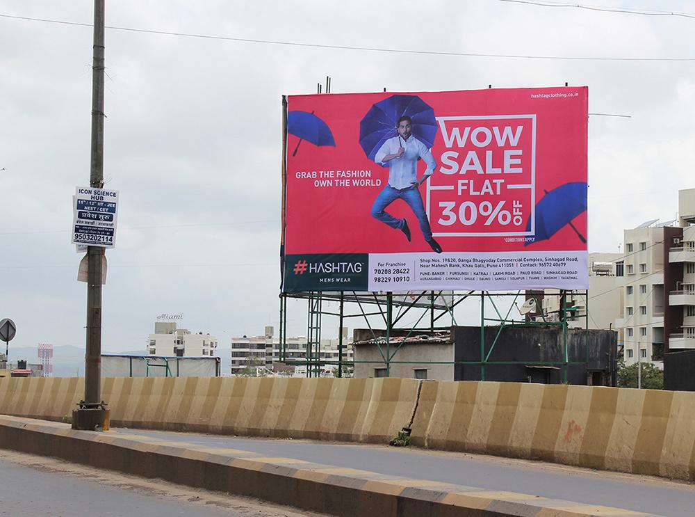 WOW Sale (4)