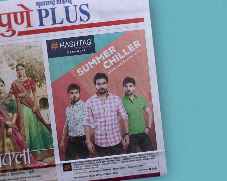 21 April 2018 Hashtag Maharashtra Times Pune