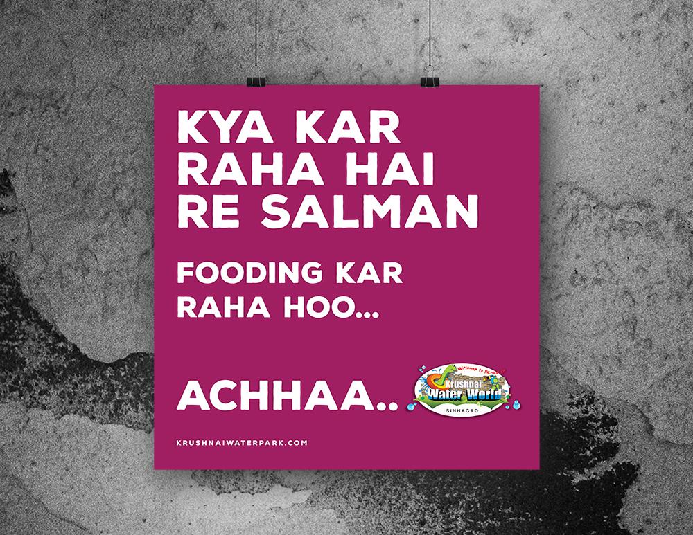 Kya Kar Raha Hai re Salman 1-01