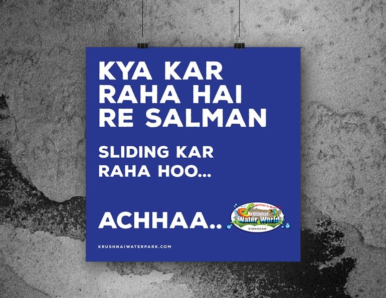 Kya Kar Raha Hai re Salman 1-02