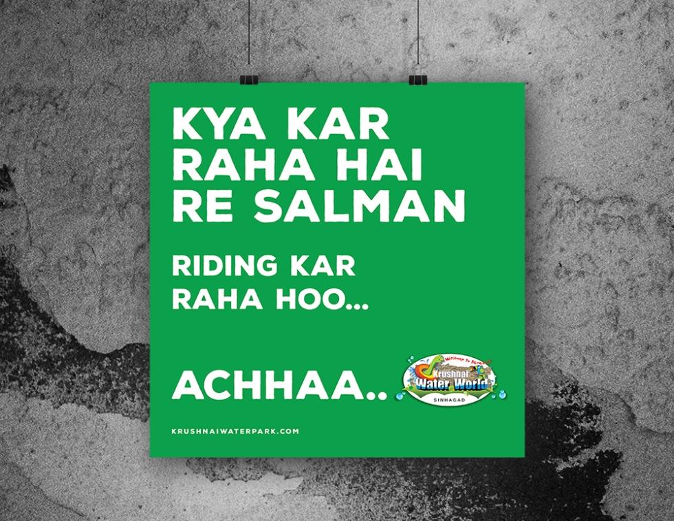 Kya Kar Raha Hai re Salman 1-03